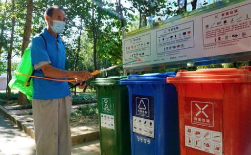 《北京市生活垃圾管理條例》實施3個多月——分類減量 成效初顯