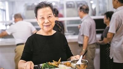超九成受訪者滿意廣州養老