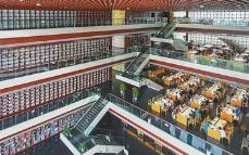 江西省圖書館開啟童心之旅