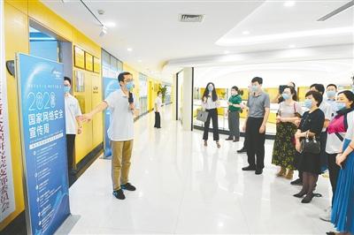 鄭州網絡安全科普教育基地開放迎客 市民可預約參觀