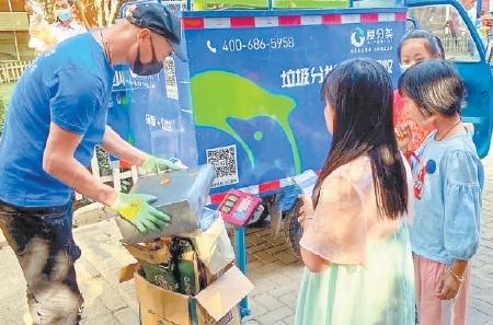 多個社區引入社會資本參與垃圾分類