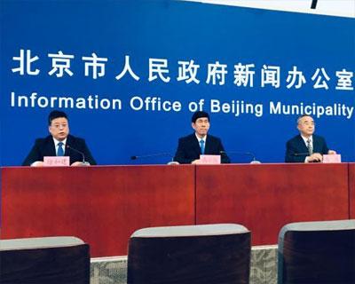 北京各演出場所可舉辦中型及以下營業性演出活動