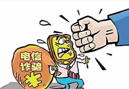 【湖南反電詐行動】湖南公安今年破獲4千多起電詐案