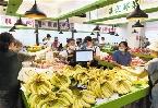 南開區再添一菜市場