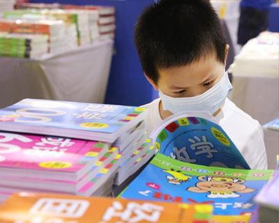 """""""重做"""",才能""""重生""""——2020上海書展聚焦實體書店疫後發展之道"""
