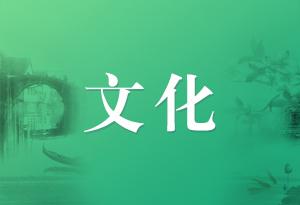 歌唱中國故事:中國聲樂人才培養計劃啟動