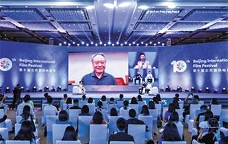 李安線上談創作 探討東方表達與數字技術