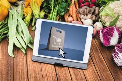 山東:網絡食品生産經營須備案 全程網辦