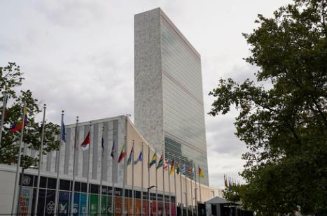 新華網評:在聯合國旗幟下譜寫團結合作新篇章