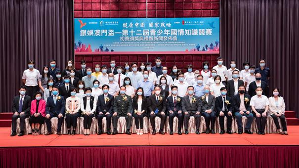 澳門舉行青少年國情知識競賽吸引逾萬名學生參與