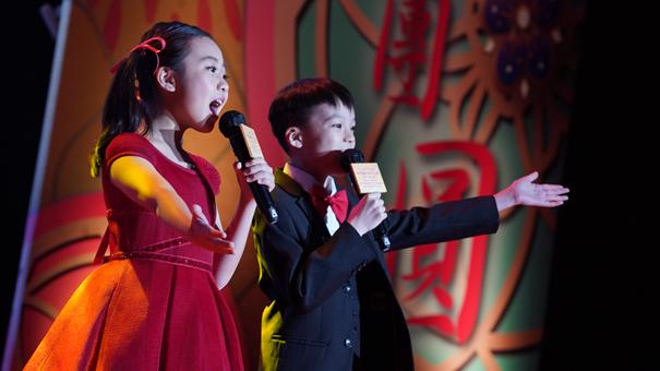 慶國慶、賀中秋——香港舉行慶祝中華人民共和國成立71周年大會