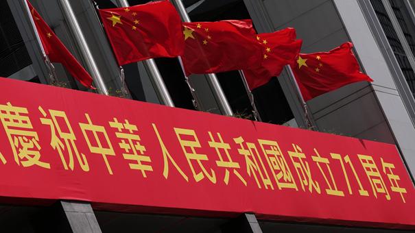 香港:國慶氛圍濃