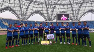 2020首屆六省區沿黃城市足球邀請賽冠軍新鮮出爐!