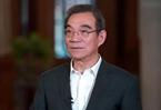 林毅夫:新發展格局是必然和共贏的戰略選擇