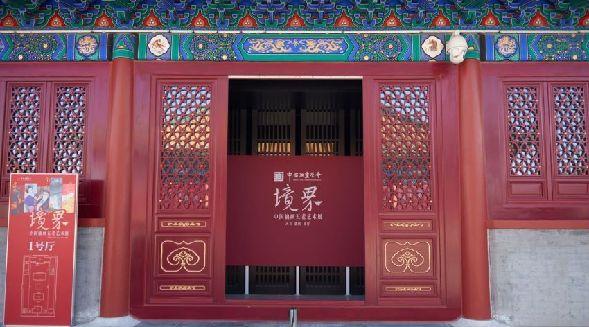 中國油畫五老藝術展綻放隆福寺