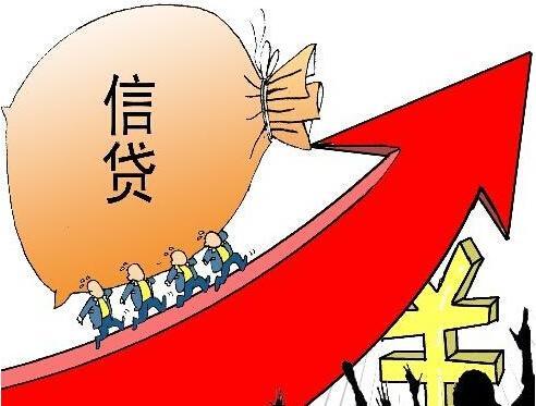 重慶試點知識價值信用貸款破解企業融資難