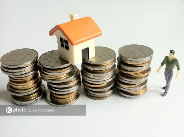 """陜西禁止發布""""買房投資""""等信息誤導消費"""