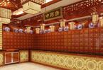 重慶所有社區衛生服務中心將設中醫館
