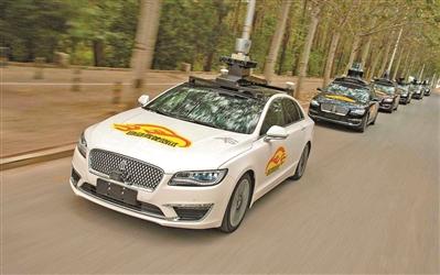 搭乘自動駕駛出租車是什麼感覺?
