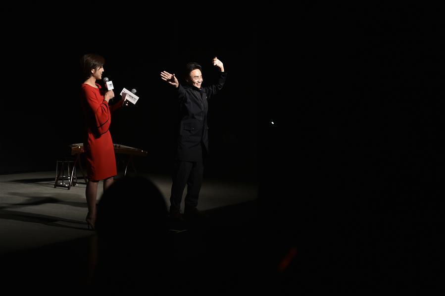 第七屆當代小劇場戲曲藝術節在京開幕