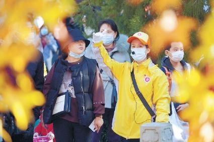 """北京多家公園支援香山""""五色""""服務保障遊園安全"""