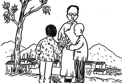 漫畫|今日又重陽