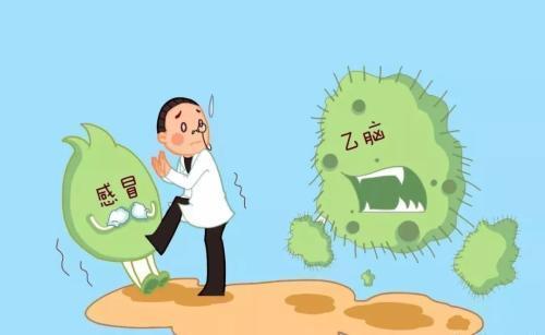 秋冬季常見傳染病預防小貼士
