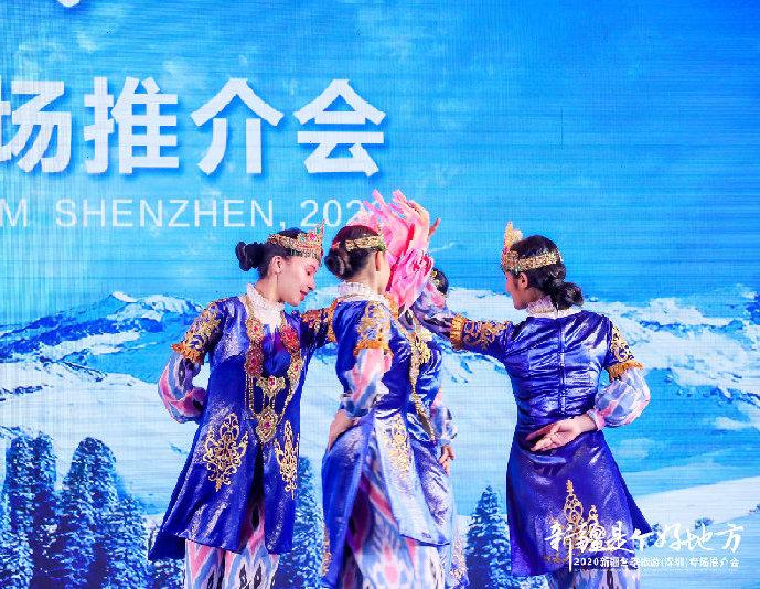 """""""新疆是個好地方""""冬季旅遊推介會在深圳成功舉辦"""