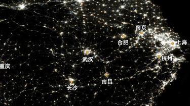 """衛星告訴你,長江經濟帶是個什麼""""帶"""""""