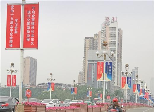 首府盛裝迎接東博會峰會