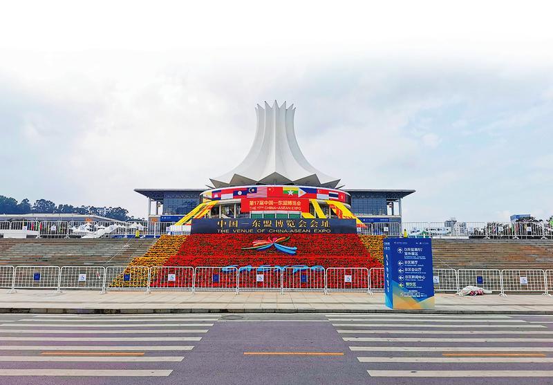 """第17屆東博會聚焦重點領域,為中國-東盟多領域合作做""""加法"""""""