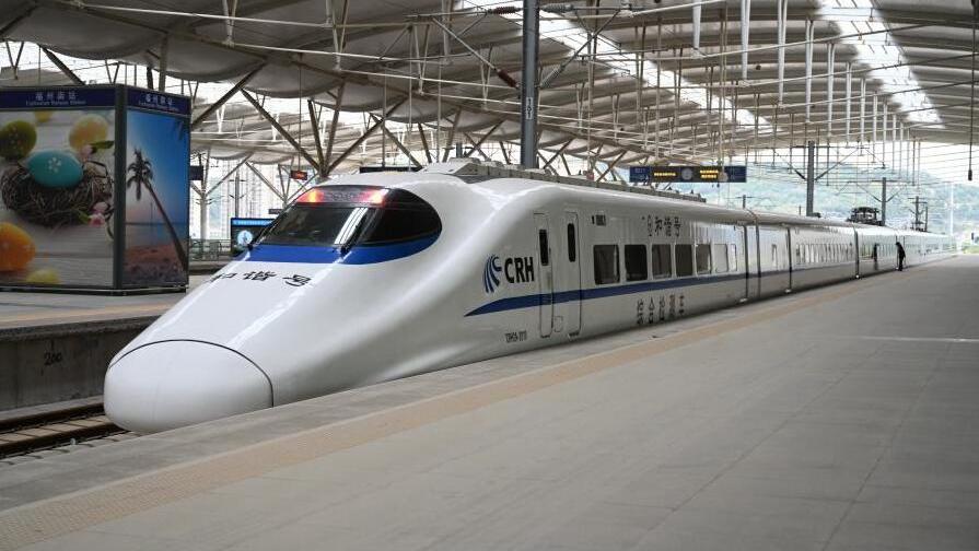 福(州)平(潭)鐵路進入運行試驗階段