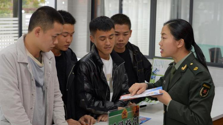 貴州綏陽:做好徵兵和退役軍人服務工作