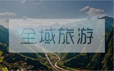 一業興百業 江蘇省8地入選國家全域旅遊示范區