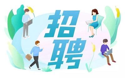 江蘇省高等教育自考畢業生專場網絡招聘會啟動