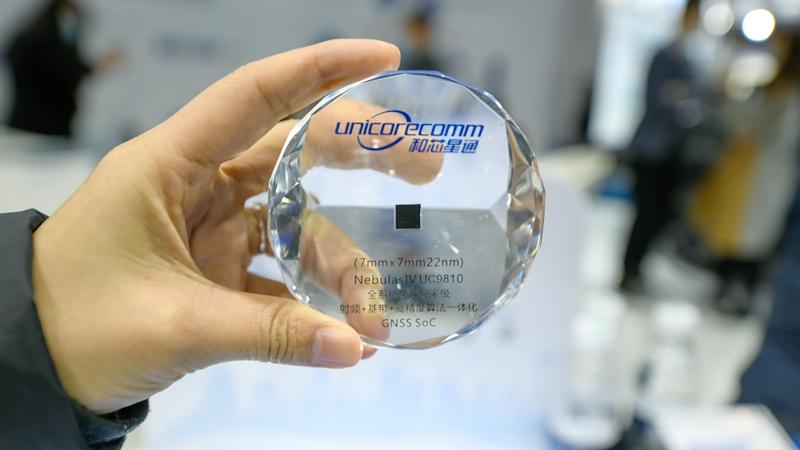 國社@四川|第十一屆中國衛星導航年會展出行業新應用