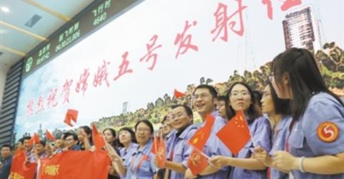 """嫦娥五號出發,力爭實現中國航天史上5個""""首次"""""""