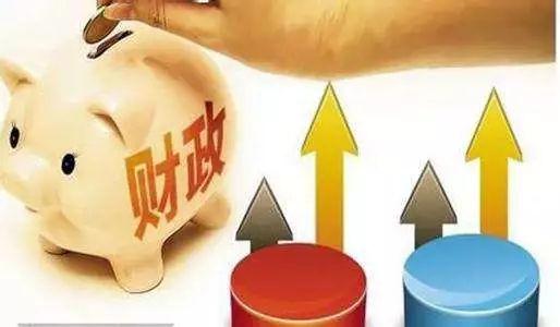 江蘇財政收入8月起實現累計正增長 省級預算再調整