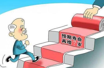 重慶市人均期望壽命為77.85歲