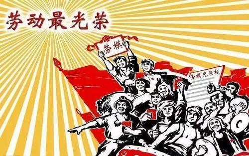 重慶67名全國勞動模范和先進工作者這樣構成