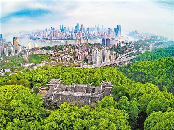 重慶加快建設山清水秀美麗之地