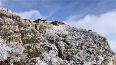 泰山負雪 海天之懷