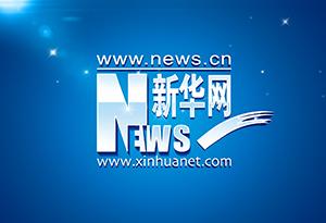 廣東省委統戰部原副部長黃強涉嫌嚴重違紀違法被查