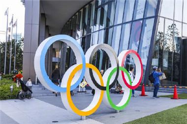 東京奧運會推遲令預算增加19億美元 增幅約為15%