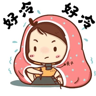 注意保暖!北京今天晴天在線 夜間最低溫僅有-5℃