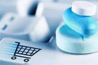 藥品網售新規公開徵求意見 電子處方應確保來源可靠
