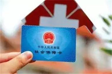 京津冀跨省門診可直接報銷 北京10家醫院納入試點