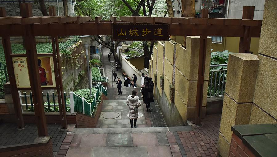 留住城市底片 重慶傳統風貌街的前世今生