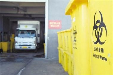 生態環境部:全國醫療廢物基本得到妥善處置