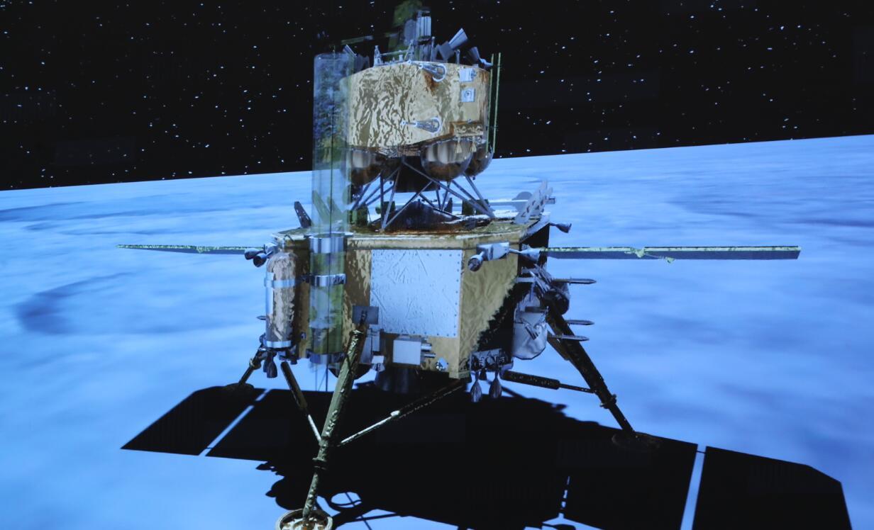 嫦娥五號探測器實施動力下降並成功著陸